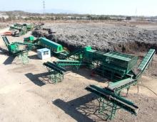 北京昌平矿化垃圾