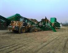 北京市大兴区非正规垃圾填埋场治理工程