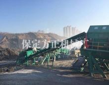 四川齐齐哈尔市红星陈腐垃圾处理项目