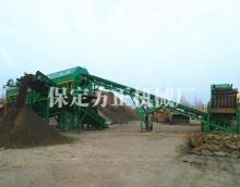 北京丰台大瓦窑存量垃圾治理工程