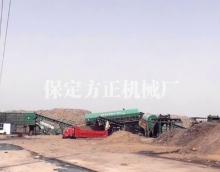 新疆和田非正规垃圾填埋场治理工程