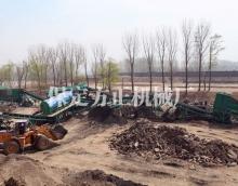 吉林陈腐垃圾处理工程
