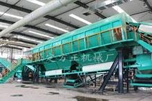 唐港生活垃圾综合处理项目(2015年)
