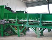 鳞板式输送机