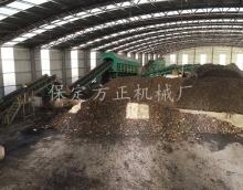 安徽新泰生活垃圾处理项目