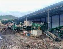 福建泉州陈腐垃圾处理项目