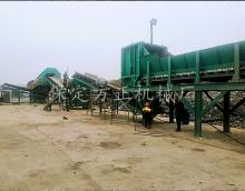 黑龙江哈尔滨垃圾处理项目